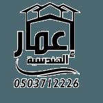 Read more about the article مؤسسة اعمار الهندسية تعرف على خدماتها في المملكة العربية السعودية